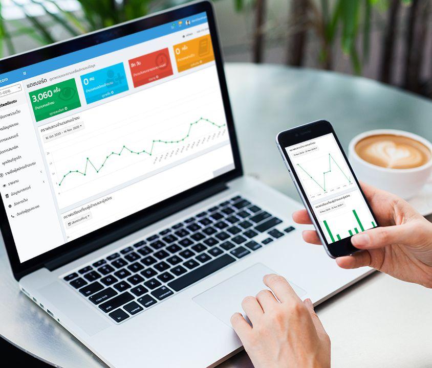 ซอฟต์แวร์ระบบหลังบ้าน Web & Mobile Application