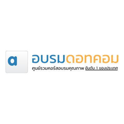 partner_abr_logo